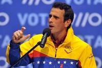 Оппозиция Венесуэлы выбрала своего кандидата на пост президента