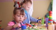 Дошкольники, которые не попали в садик в порядке очереди, смогут ходить в дополнительную платную группу