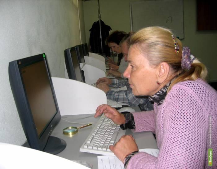 Тамбовских пенсионеров посадят на студенческую скамью