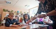 В Тамбове стартовала благотворительная акция «Помоги собраться в школу»