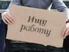 Администрация Тамбовской области: «Слухи о тысячах увольняемых – беспочвенны»