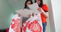 В Тамбове пройдёт «День донорского совершеннолетия»