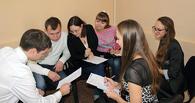 Преподаватель из Великобритании будет учить державинских студентов