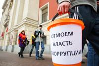МВД возрождает антикоррупционный отдел