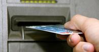 В ходе застолья молодой мичуринец украл банковскую карту у знакомого