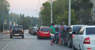 Тысячи туристов не могут выехать из Крыма
