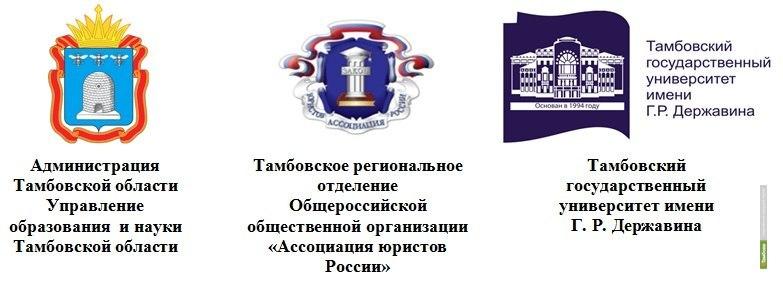 НН: «Ассоциация юристов России» будет осуществлять юридическую помощь
