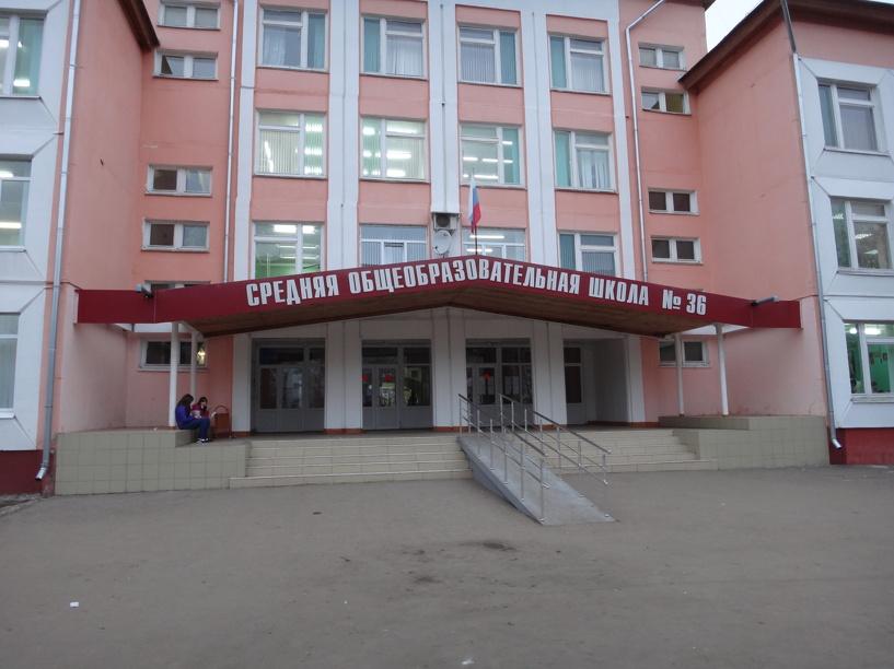 На подготовку тамбовских школ к новому учебному году ушло 1,7 миллиарда рублей