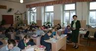 В области подвели итоги конкурса «Лидер в образовании»