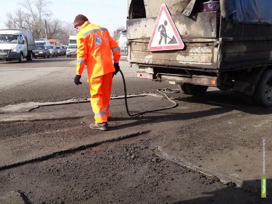 Александр Бобров обязал дорожников отремонтировать Бастионную до Пасхи