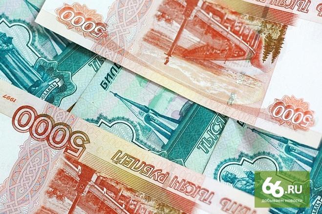 Мораторий на словах: в ближайшем будущем налоговое бремя в России увеличится