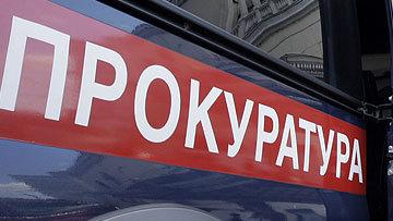 Мичуринская транспортная прокуратура выявила нарушения воинского учета полицейских