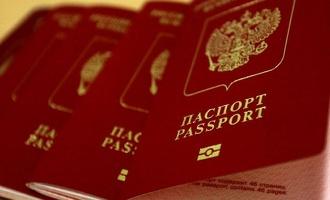 В Тамбове выдадут 15-тысячный загранпаспорт нового поколения