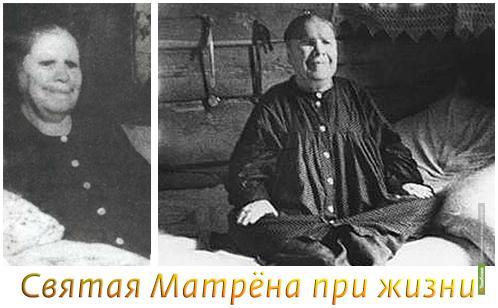 В Тамбов привезут мощи Матроны Московской