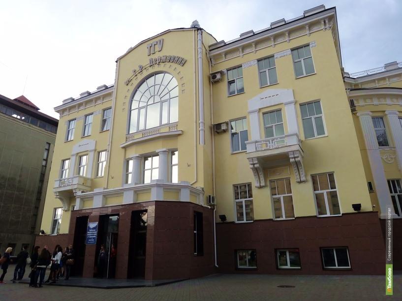 В ТГУ День студента начнут отмечать джазовым концертом