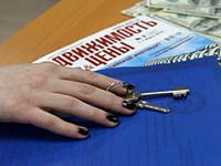 Власти думают над созданием ипотечной госкорпорации
