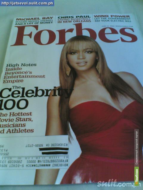Forbes опубликовал рейтинг самых богатых знаменитых пар