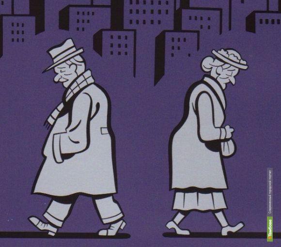 В мичуринском театре поставили американскую пьесу о временах Великой депрессии