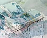 Российские власти могут начать экономить на запланированных расходах