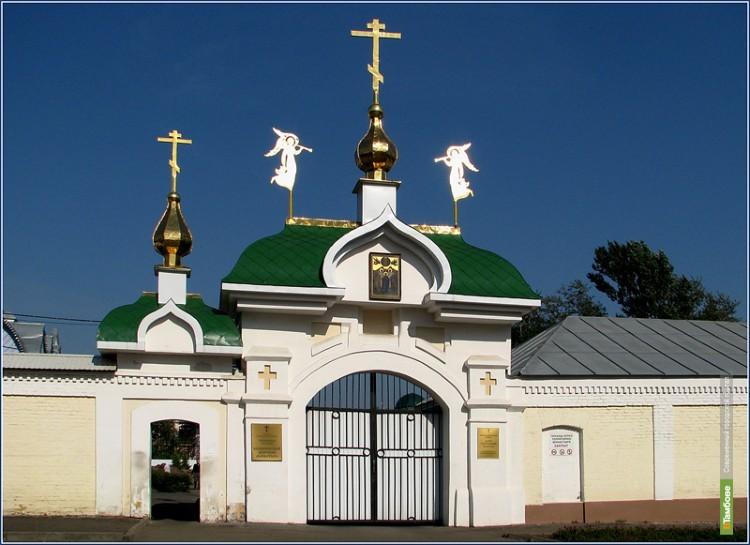 Церковь в центре Тамбова «накрыли» цветными куполами