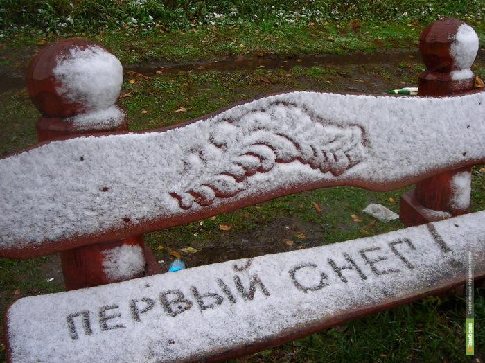 На этой неделе в Тамбов придет настоящая зима