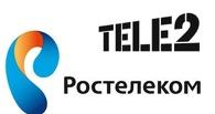 В России появится еще один федеральный мобильный оператор