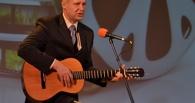 В Тамбове пройдёт фестиваль бардовской песни