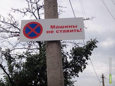 Автоинспекторы меняют расположение дорожных знаков