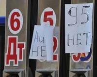 Переход на «Евро-3» грозит России дефицитом бензина