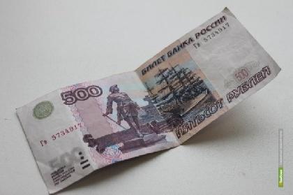Жителя Кирсанова осудят за дачу взятки