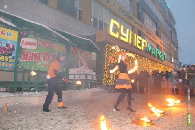 Супермаркет «Улей» отметил своё десятилетие