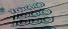 Тамбовские чиновники могут пожертвовать свой однодневный заработок жителям Украины