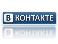 «ВКонтакте» удалит профили фальшивых знаменитостей