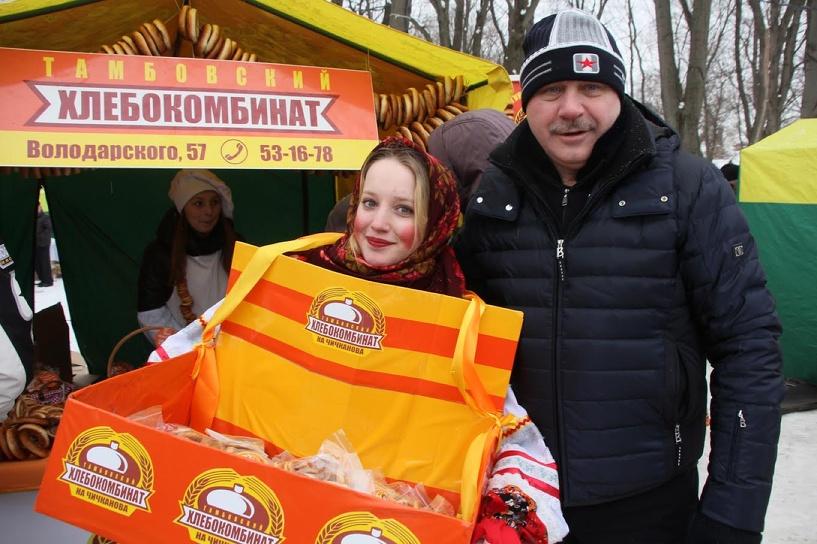 Хлебокомбинат на Чичканова принял участие в ярмарке на Масленицу