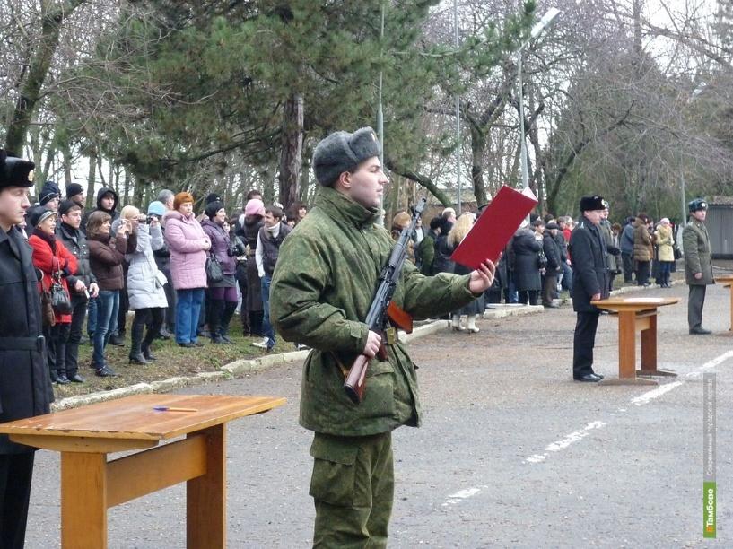 Шестеро солдат из Тамбова закончат службу досрочно