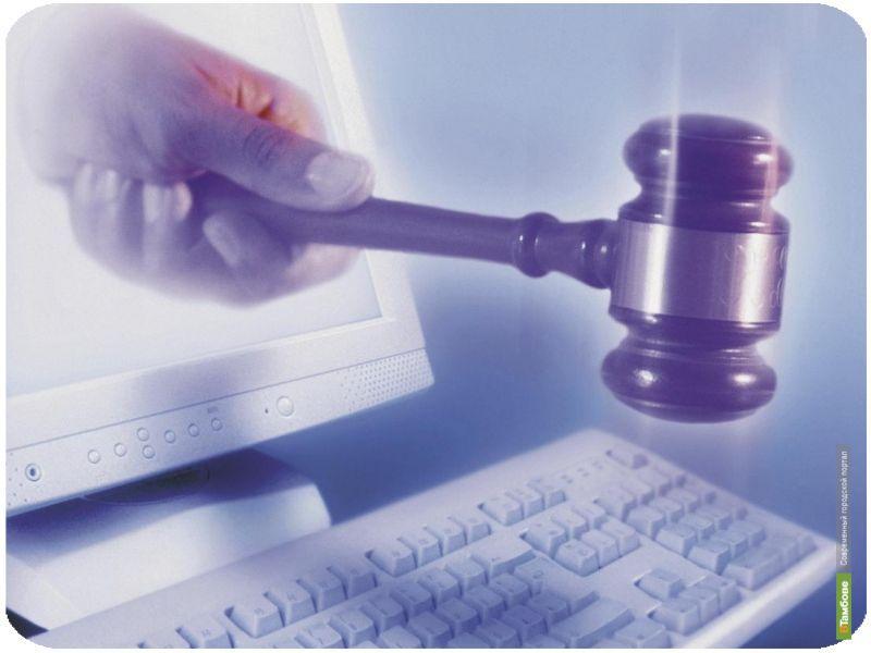 Тамбовские власти съэкономили на электронных торгах более 140 миллионов рублей