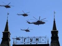 Вертолетная площадка Путина обошлась бюджету в 200 млн рублей
