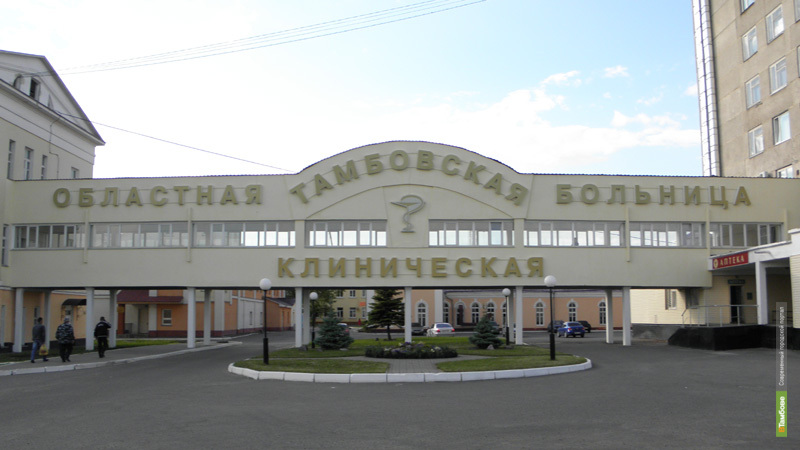 Жителей Дегтянки начали принимать в главной больнице области