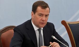 Премьер-министр России утвердил план поддержки экономики на 2017 год