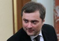 Владислав Сурков назначен помощником Президента