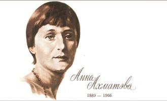 В 1966 году Нобелевским лауреатом могла стать Анна Ахматова