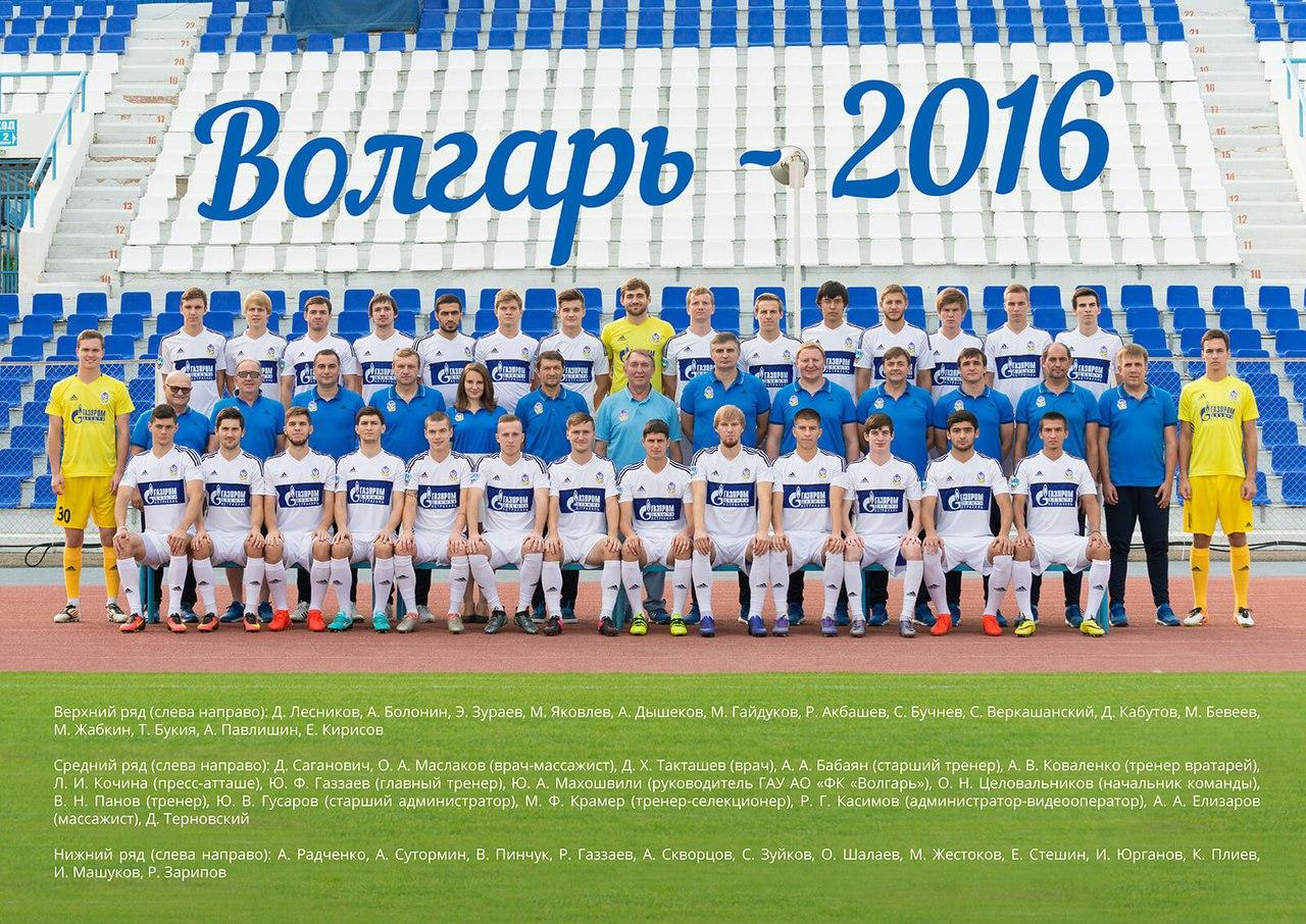 «Тамбов» одержал победу у«Волгаря», «Нефтехимик» и«Сокол» сыграли вничью