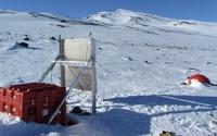 Под льдами Антарктиды ученые нашли вулкан