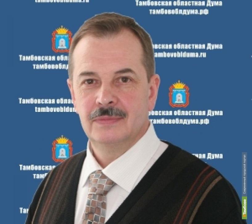Депутат тамбовской облдумы стал орденоносцем
