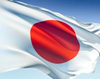 Японию снова трясет: отмечено землетрясение в 6,1 балла