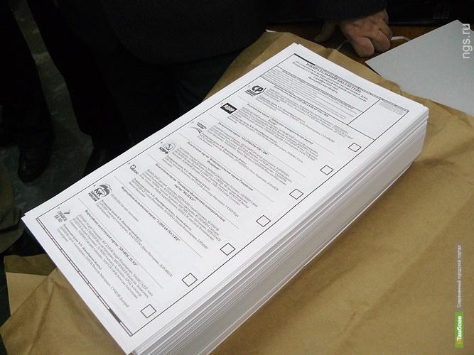 На Тамбовщине готовы бюллетени для голосования