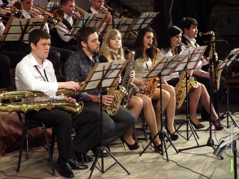 Учебный театр ТГУ наполнился звуками джаза