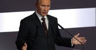 Владимир Путин потребовал дешевых кредитов для компаний