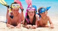 42 юных тамбовчанина отправятся отдыхать в Италию