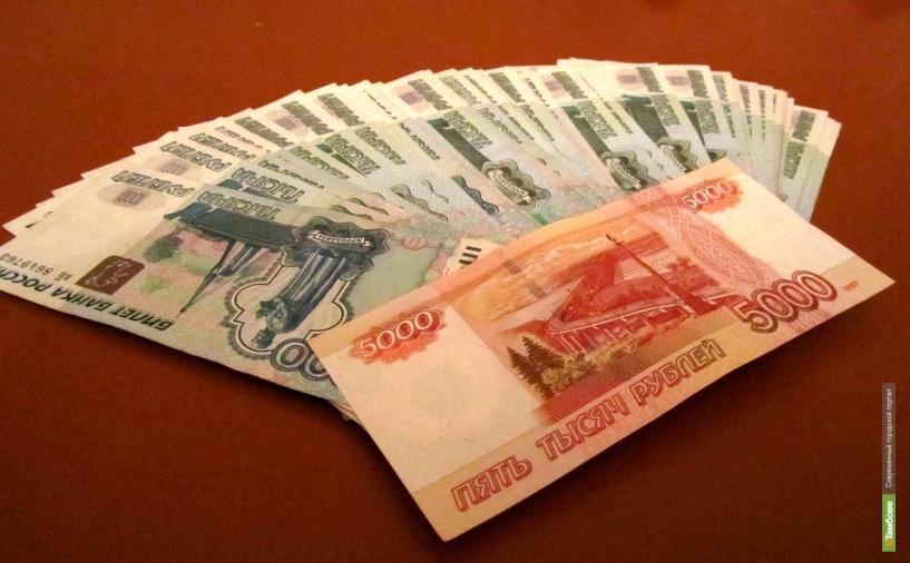 Полицейские Тамбова изъяли фальшивок на полмиллиона рублей